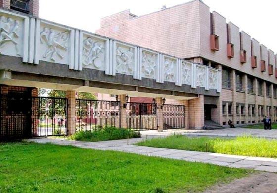 Военный институт физической культуры