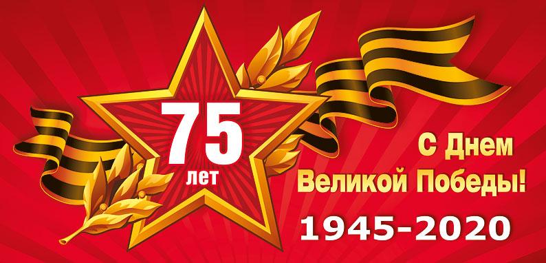 75let pobedy - Строительство, реконструкция, реставрация